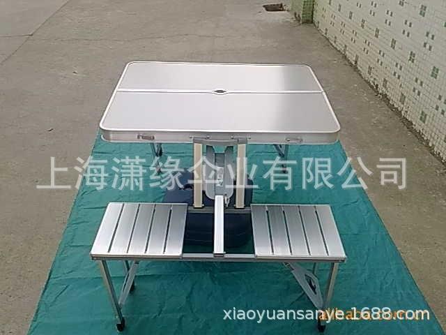 铝合金折叠桌椅1