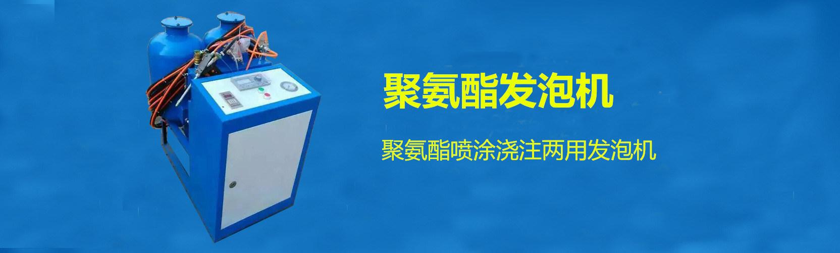 华创产品_副本