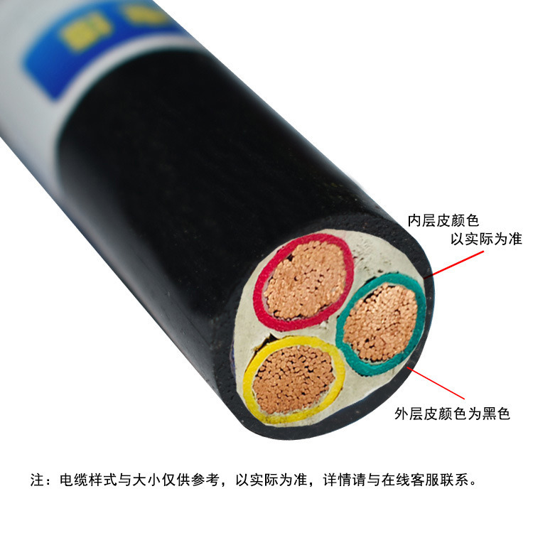 3芯VVR (4).jpg