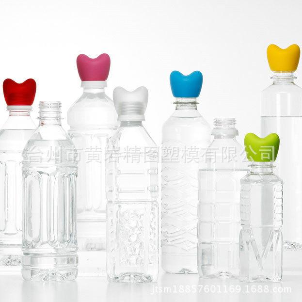 新型塑料瓶5