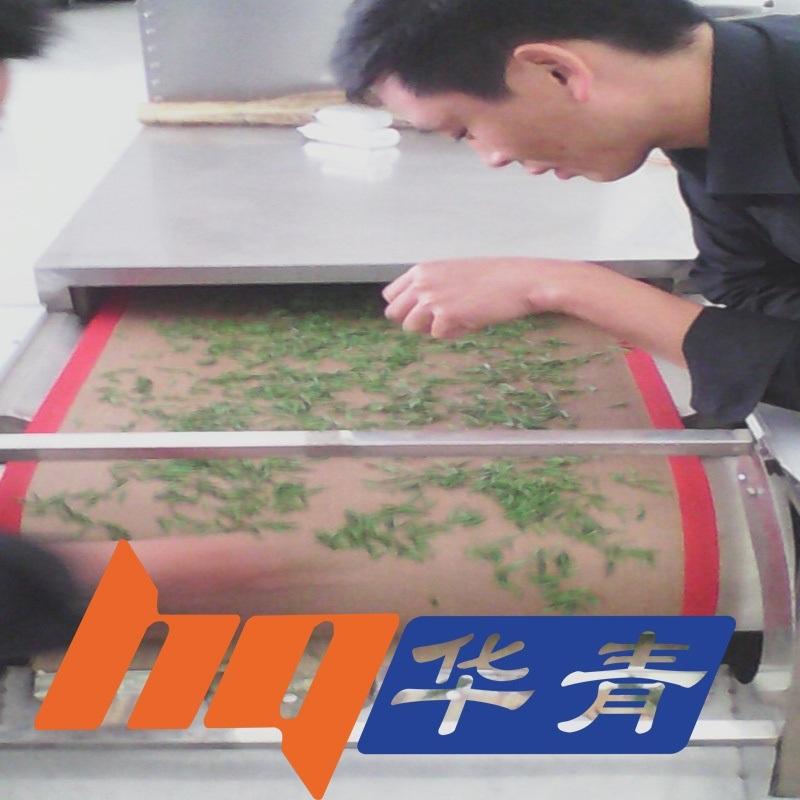 四川微波杀青机