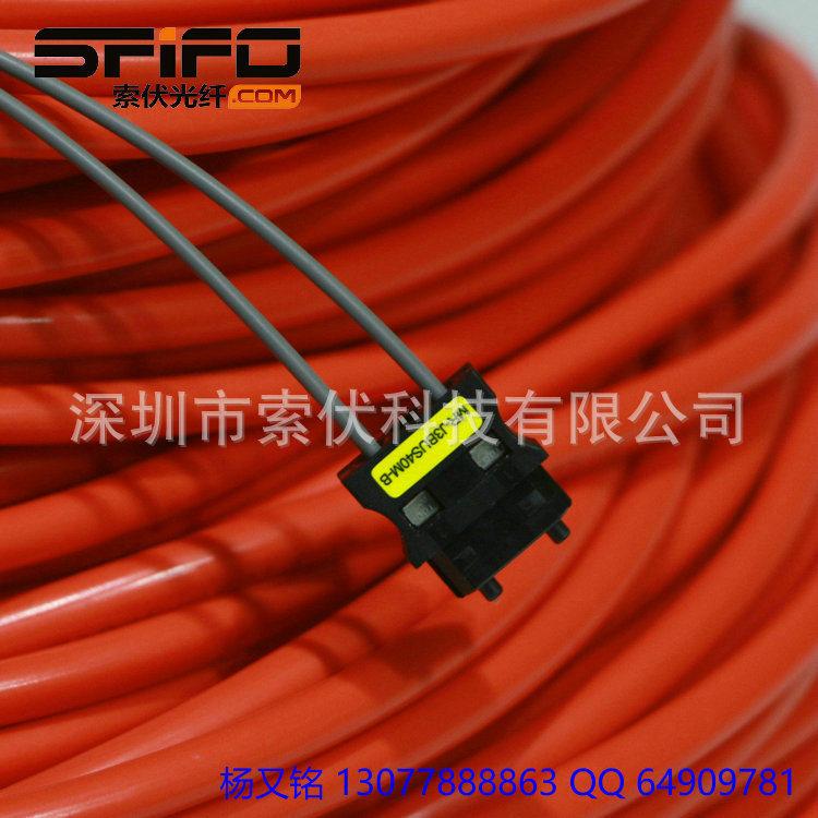 AMP三菱MR-J3BUS伺服塑料光纖線_0042.jpg