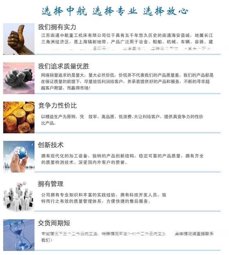 拉彎機詳情頁_01