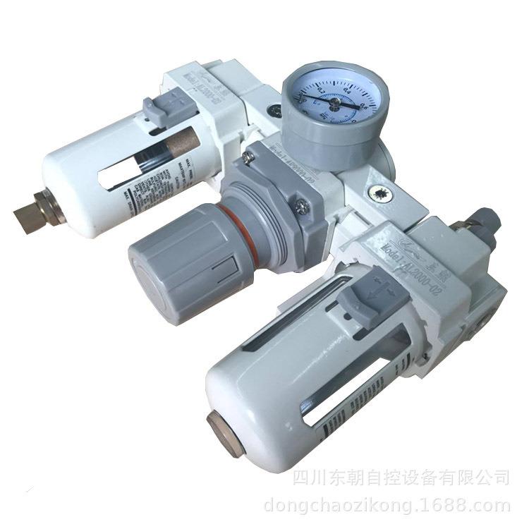 气源处理器2