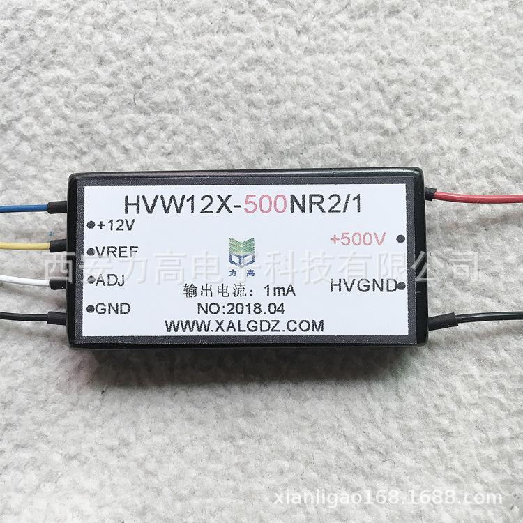 12X-500NR1(1).JPG