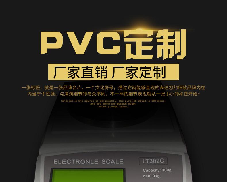 PVC标牌_01