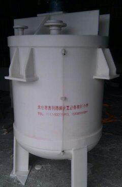 厂家货源 可加工定制塑料PP反应釜  搅拌罐    吉利防腐