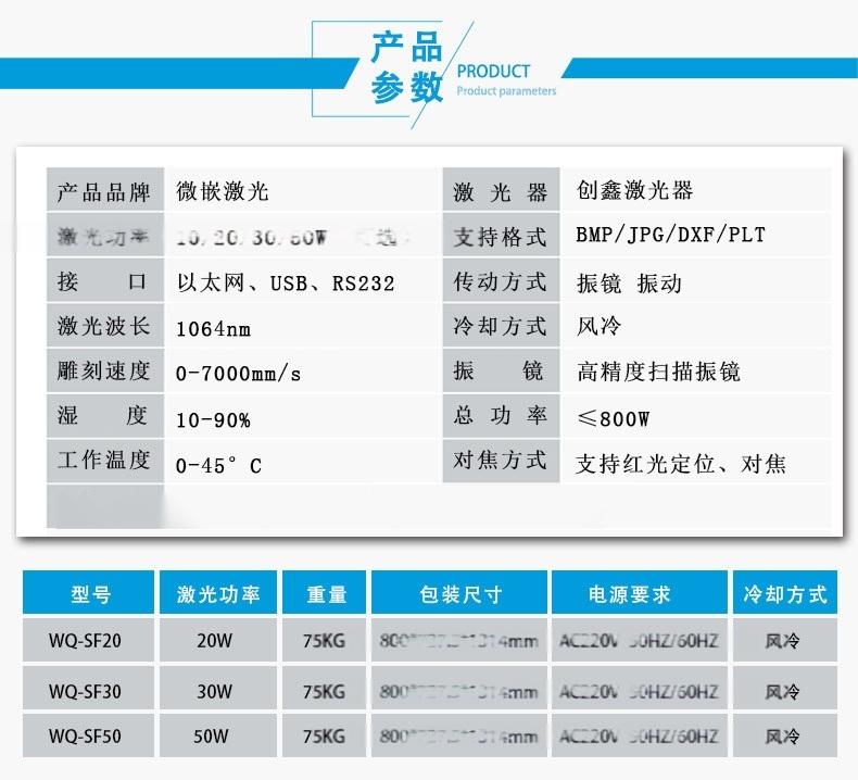 新光纖詳情頁_09.jpg