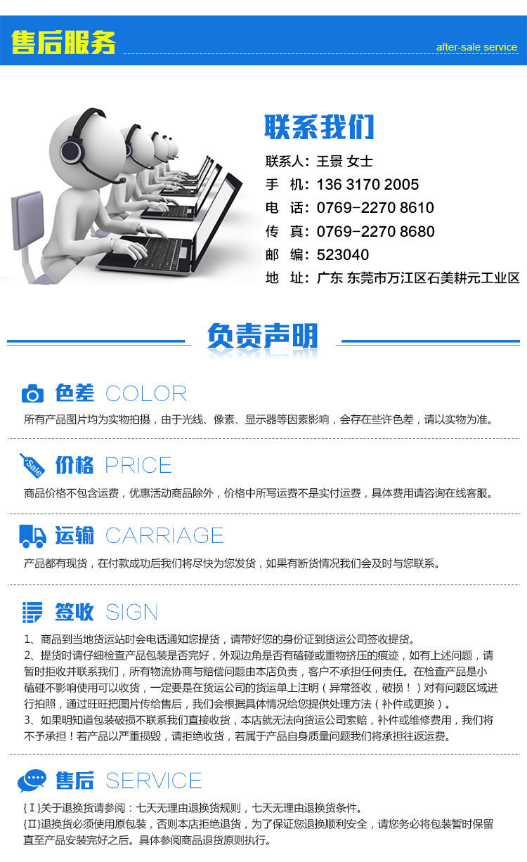 T1000-吊頂宣揚消毒機-詳情頁_11