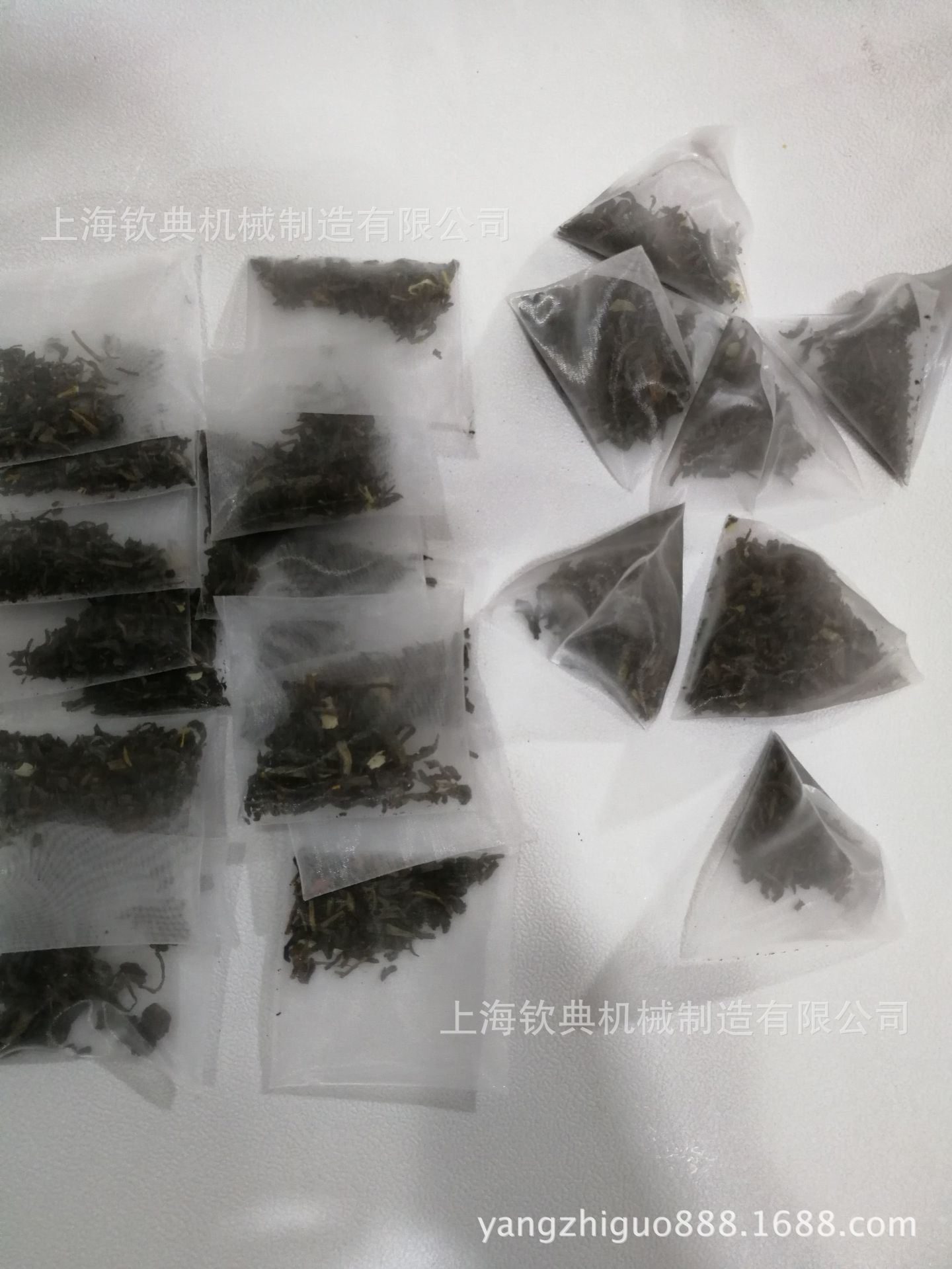 三角包混装组合花茶包装机 三角袋无纺布网袋茶叶咖啡过滤包装机