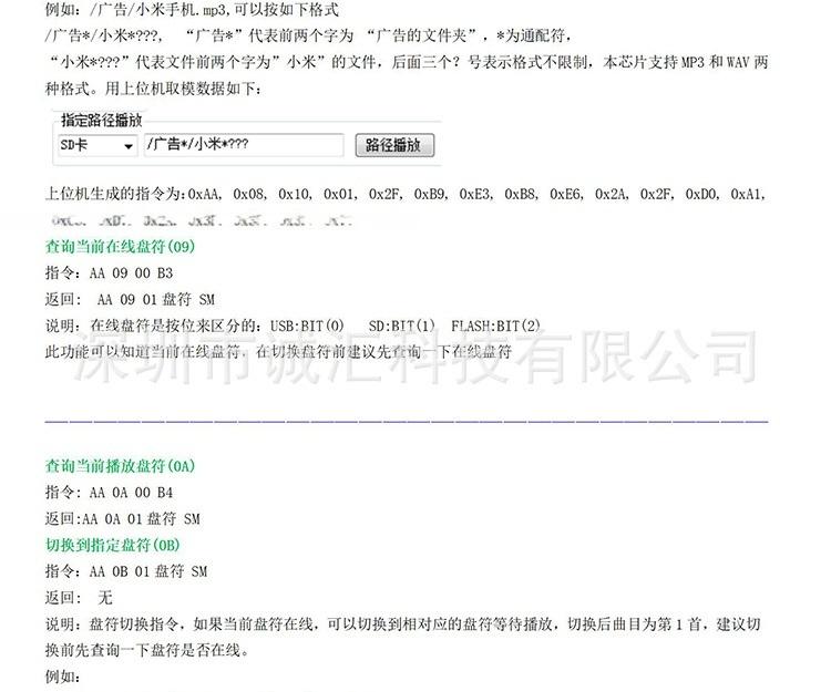 C-_Users_ASUS_Desktop_1_18.jpg