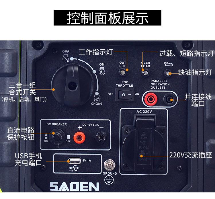 发电机定_11.jpg