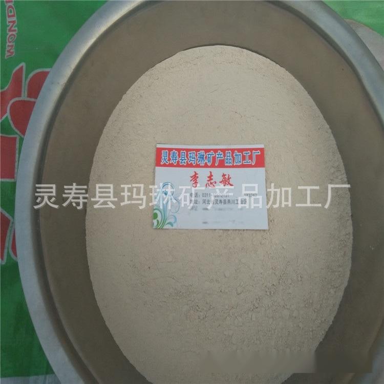 麥飯石粉07