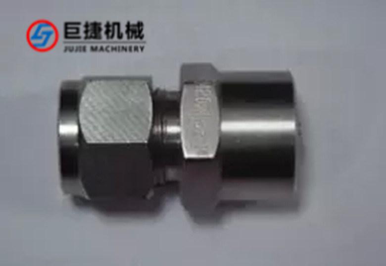 卡套式焊接头