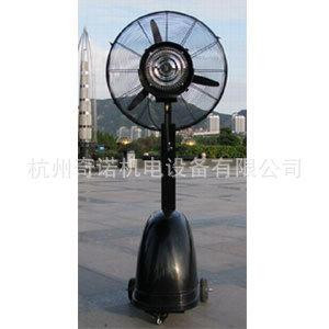 喷雾风扇26MC02