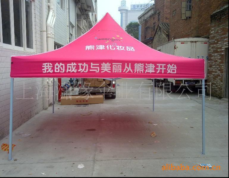 2.5米折叠帐篷