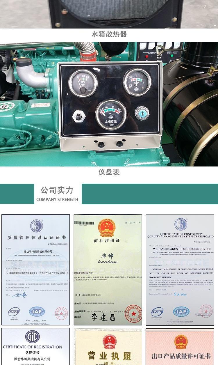 柴油机下003004001