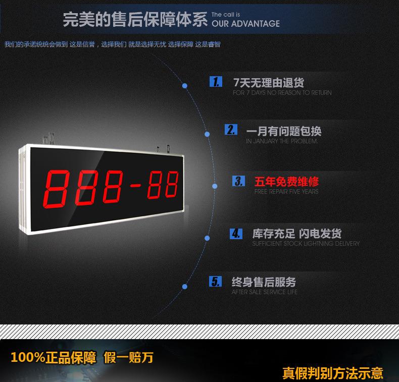 APE8000---3-_01