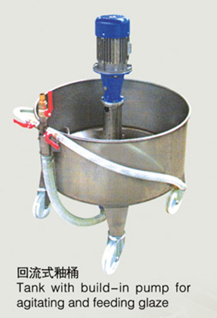 回流式釉桶