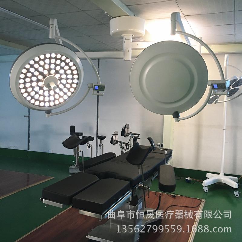 LED手术无影灯 吊式立式 手术室冷光源 手术灯医院用