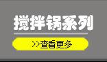 关联营销-4_03