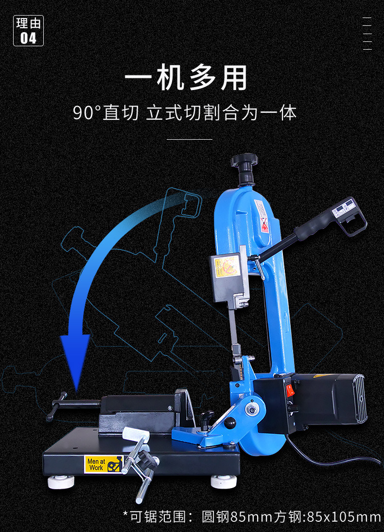 BS-85-01_06.jpg