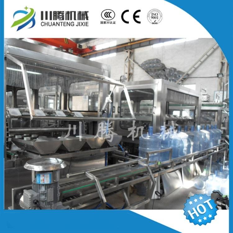 450-600BPH桶装水灌装生产线_副本