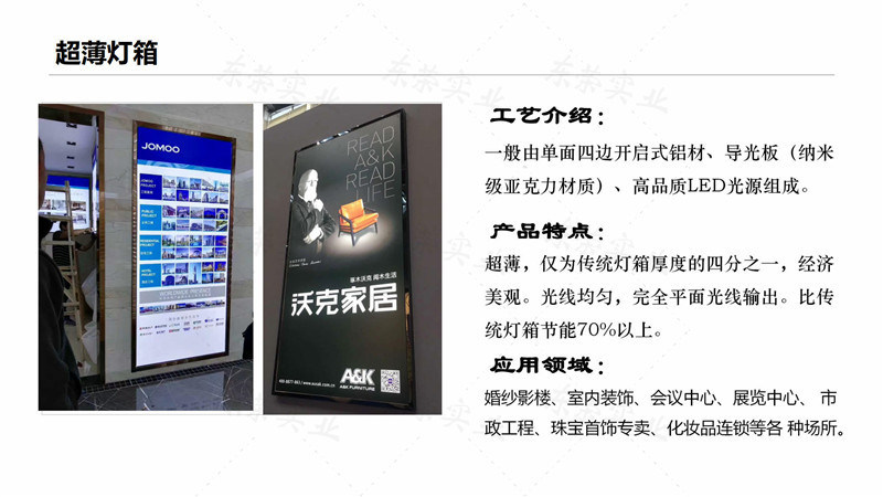 东莞市东荣实业投资有限公司_7.jpg