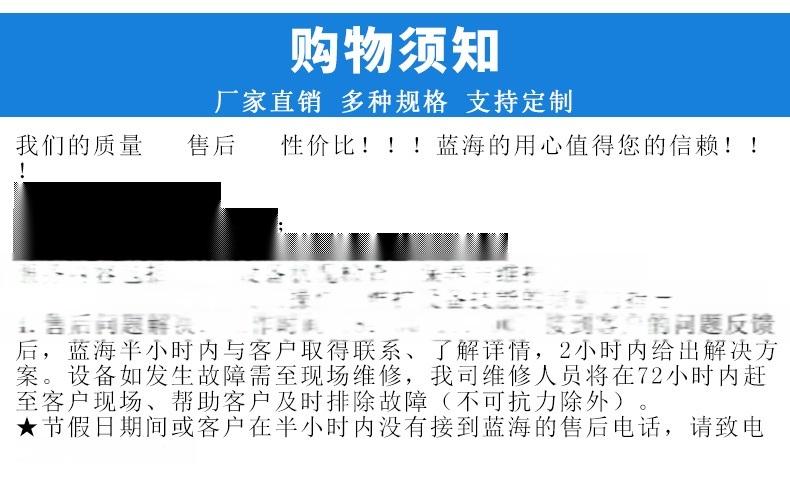 藍海詳情頁(2)_16