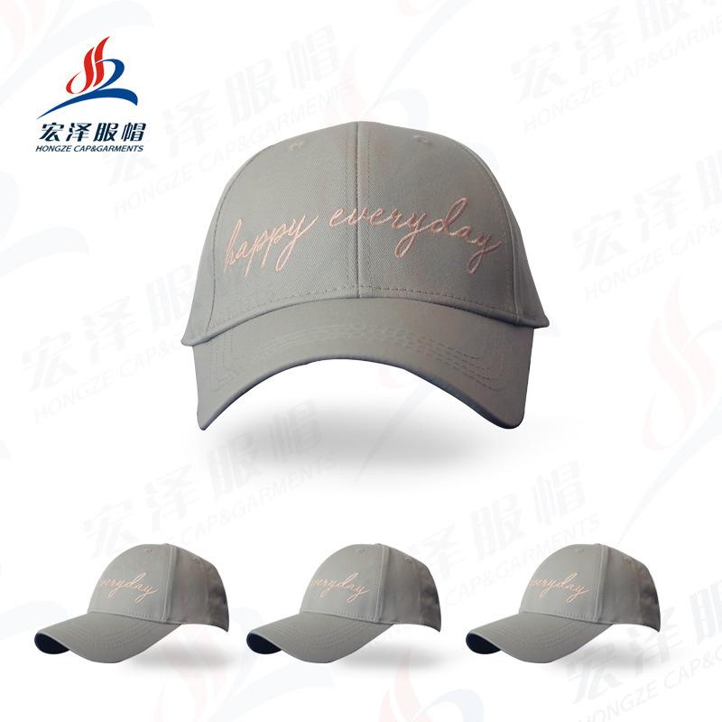 棒球帽 (48).jpg