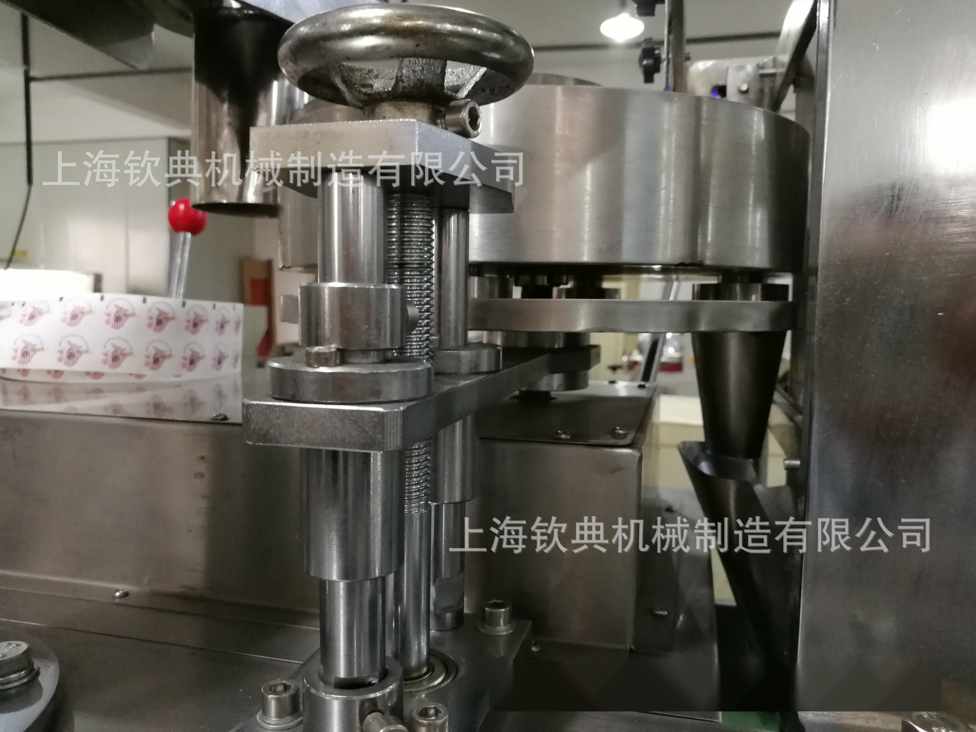 全自动铁观音红茶绿茶三角包茶叶包装机蒲公英茶桂花子秤包装机
