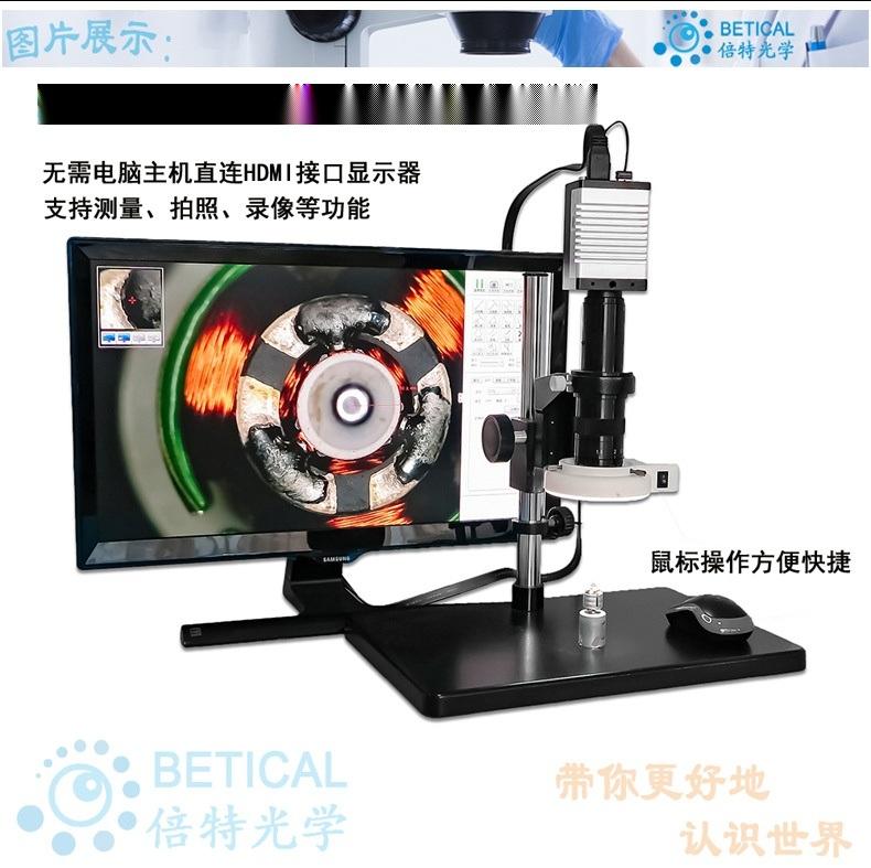 XDC-10A-930HD_05.jpg