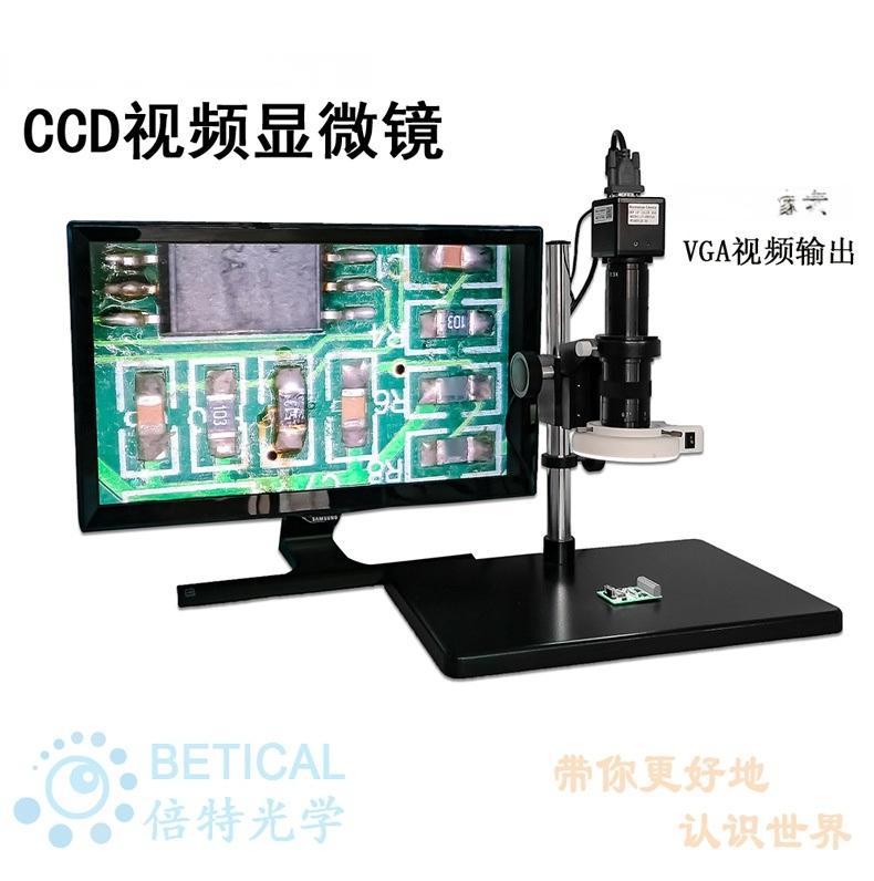 XDC-10A-200VGA_03.jpg