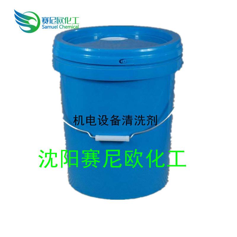 機電設備清洗劑1