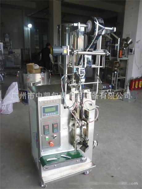 液体包装机2