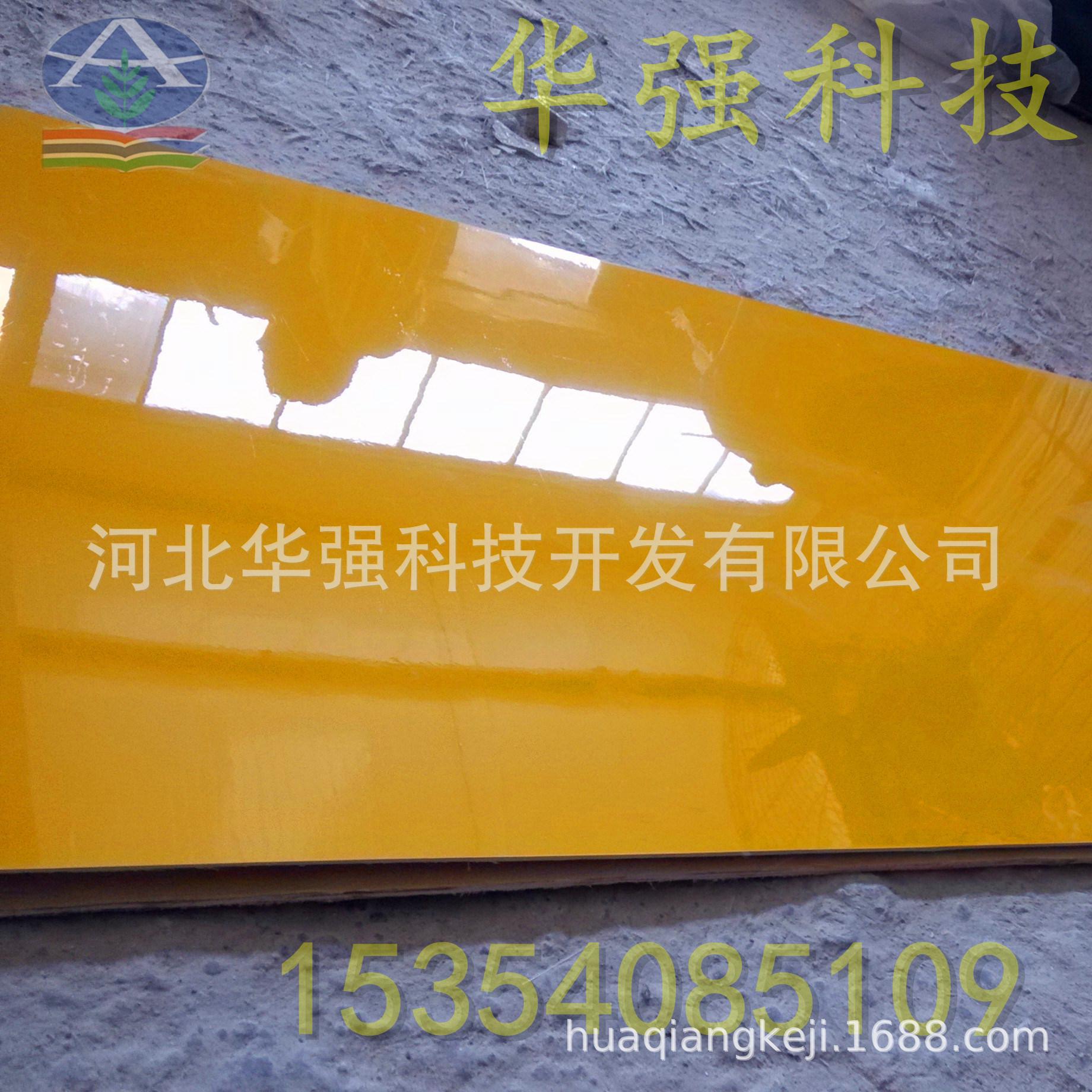 FRP玻璃钢板 耐腐蚀玻璃钢平面板 玻璃钢高温板子