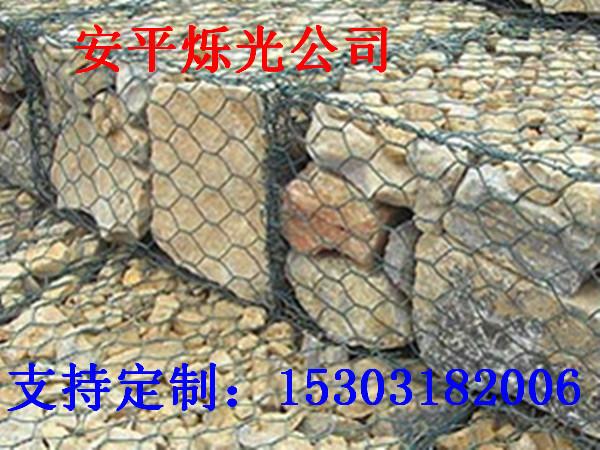 石笼网1 (46)