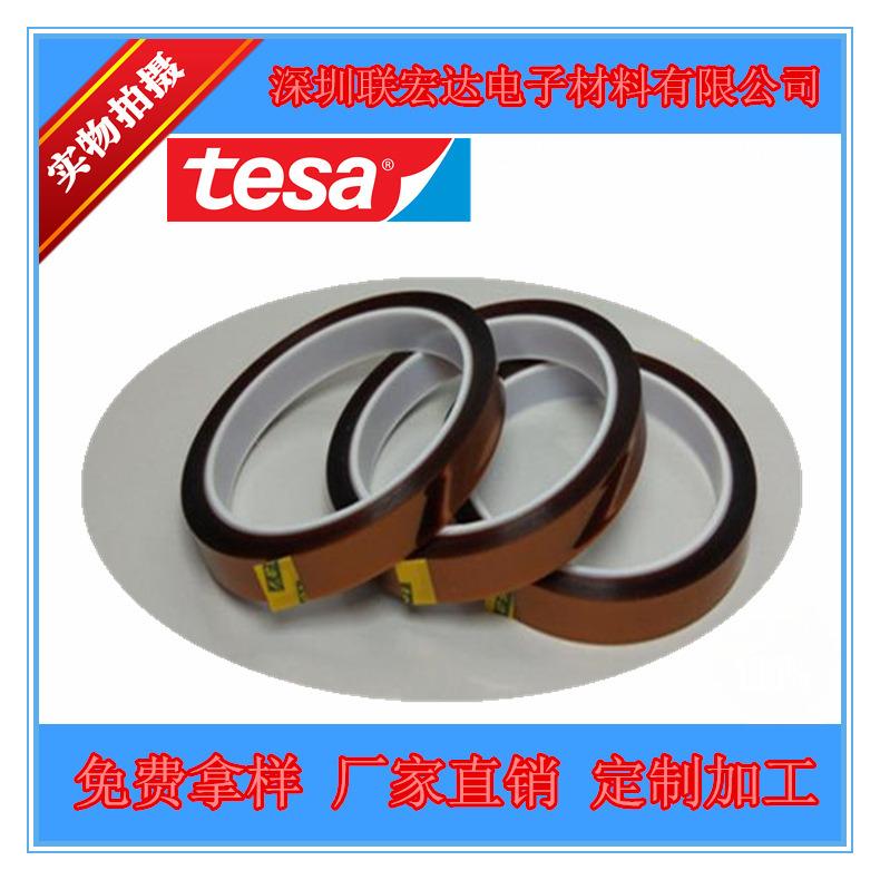 tesa4428-2