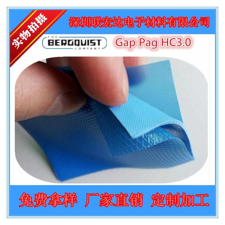 GP-HC3.0-2