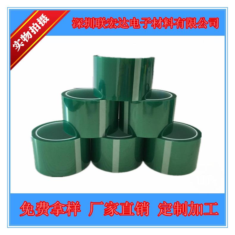 綠膠帶-3