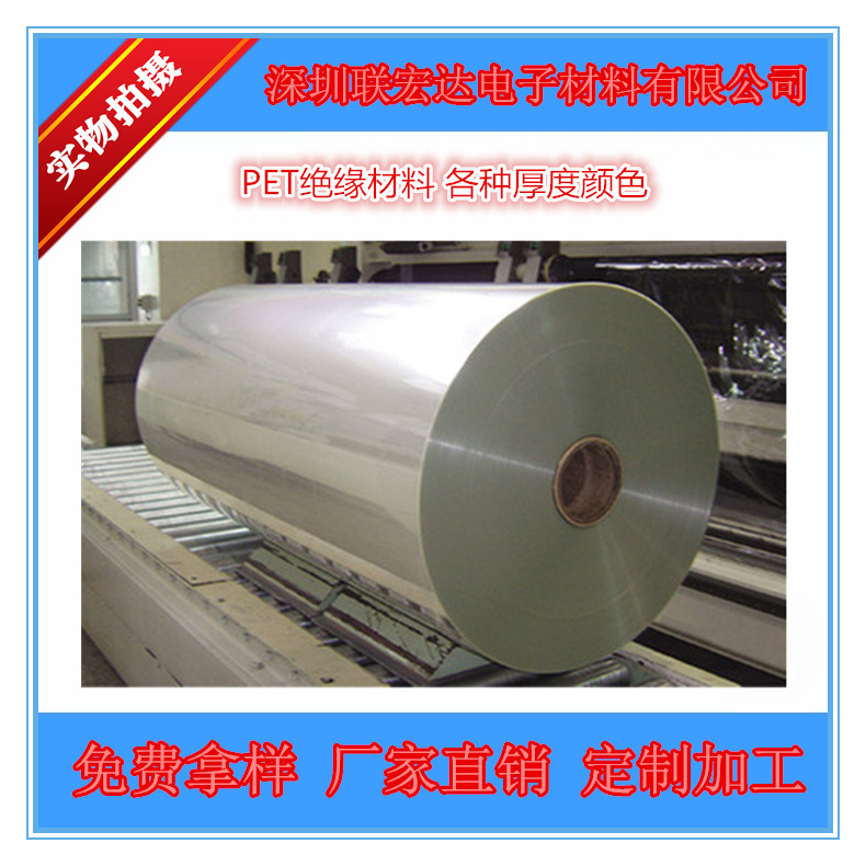 电机膜-2