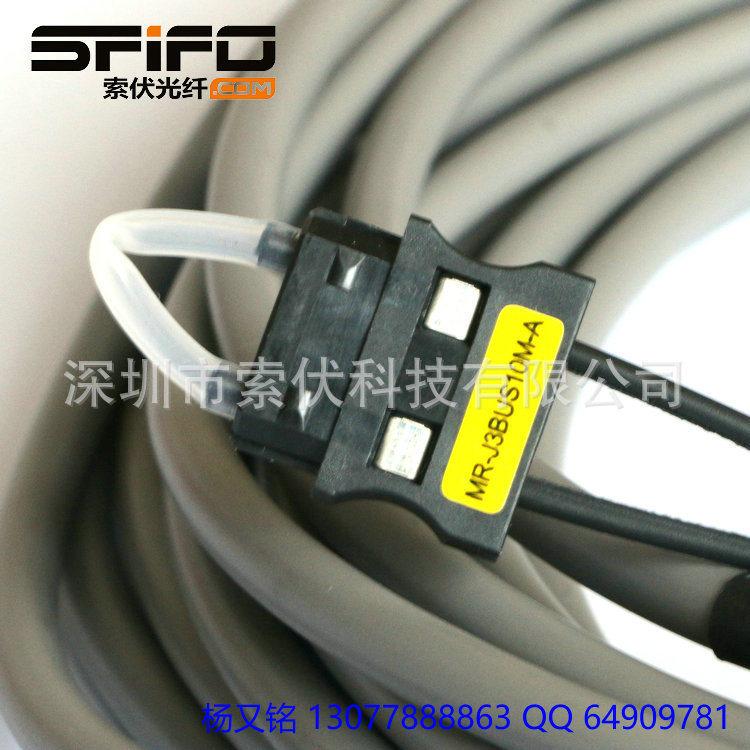 AMP三菱MR-J3BUS伺服塑料光纤线_0014.jpg