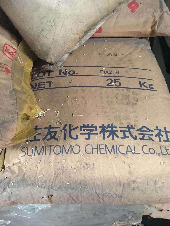 LCP 日本住友化学 E5006L 正面图