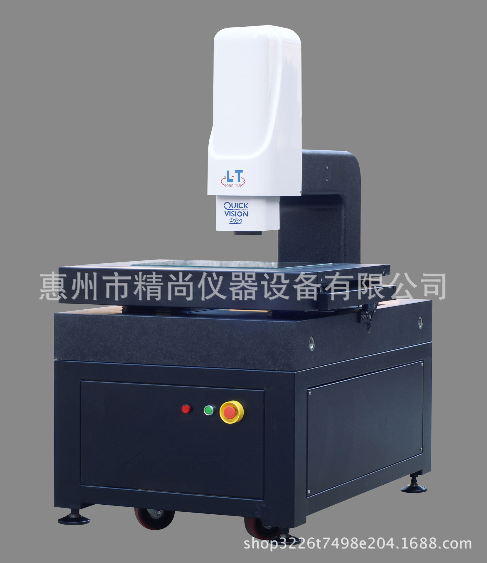 QVP系列高精密全自动影像测量仪