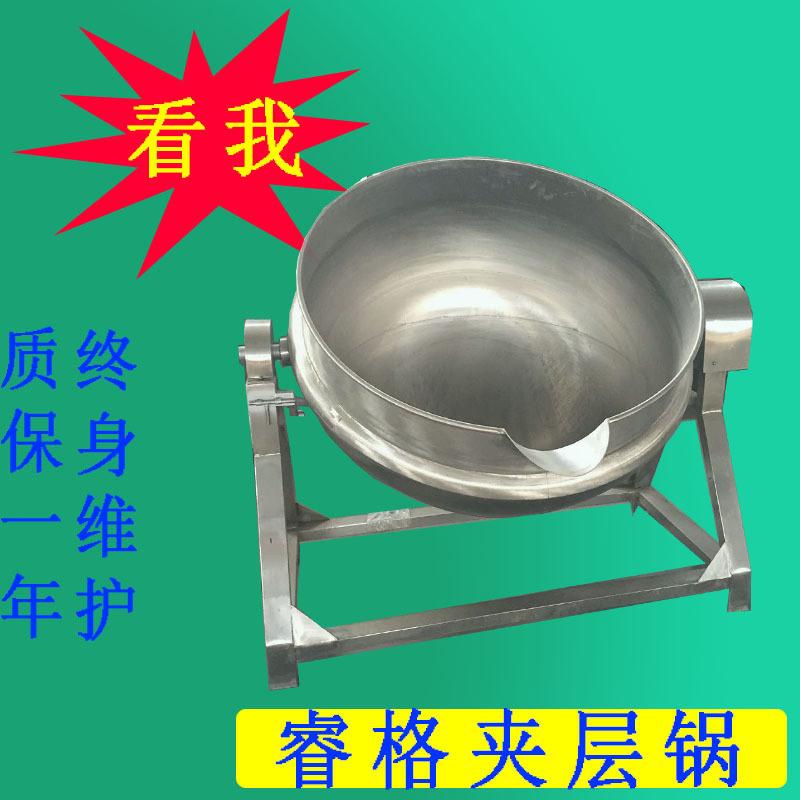 睿格夾層鍋