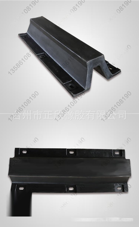 详情页-护舷-SA-切图_05