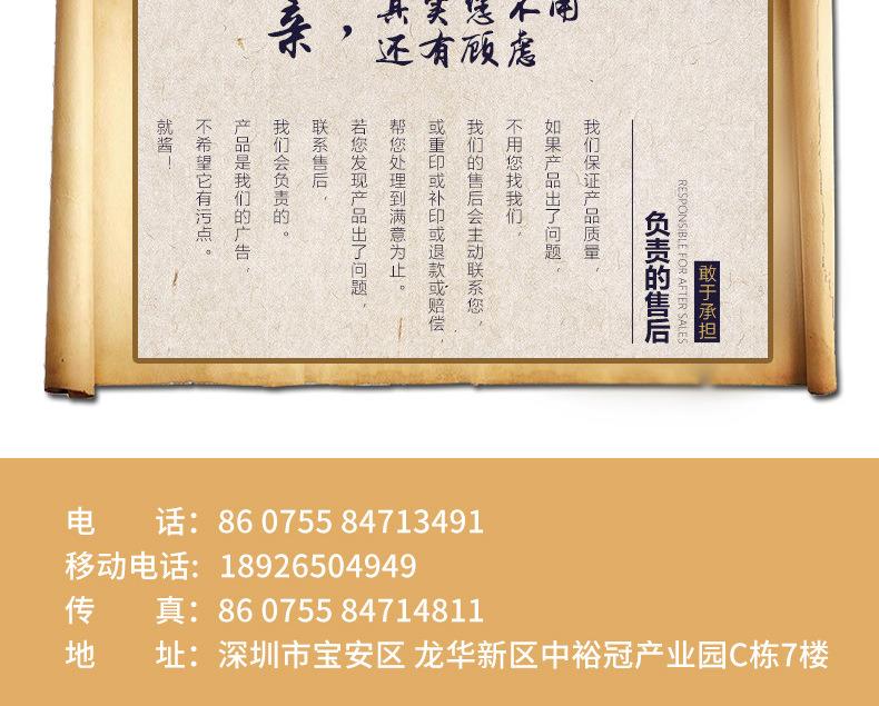 PVC标牌_15