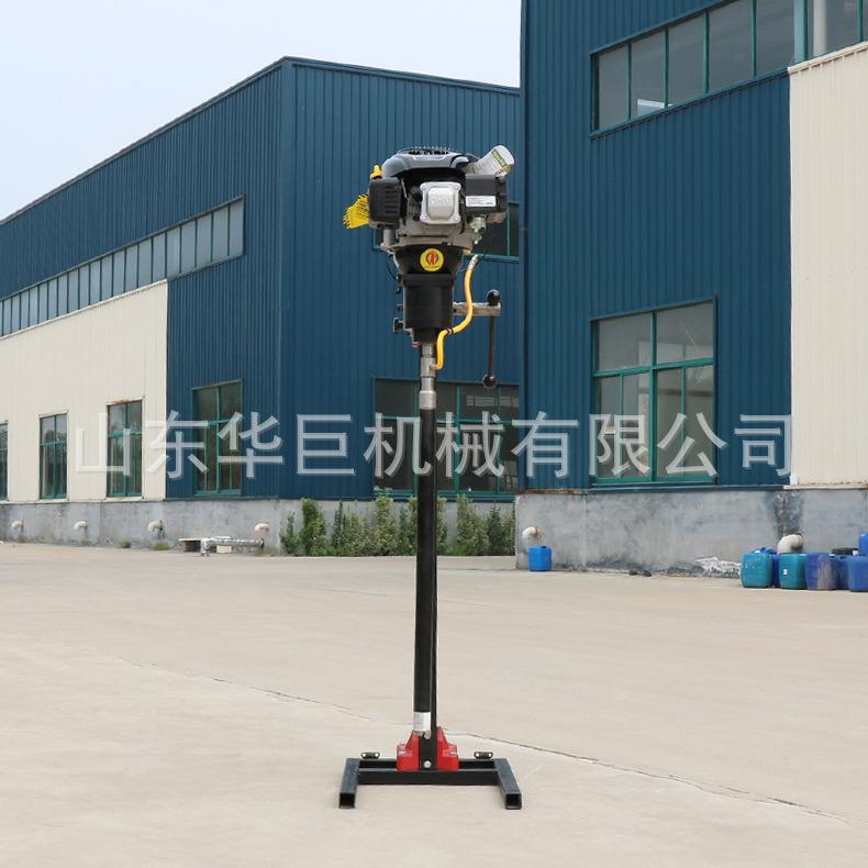BXZ-2L立式揹包鑽機1-1.JPG