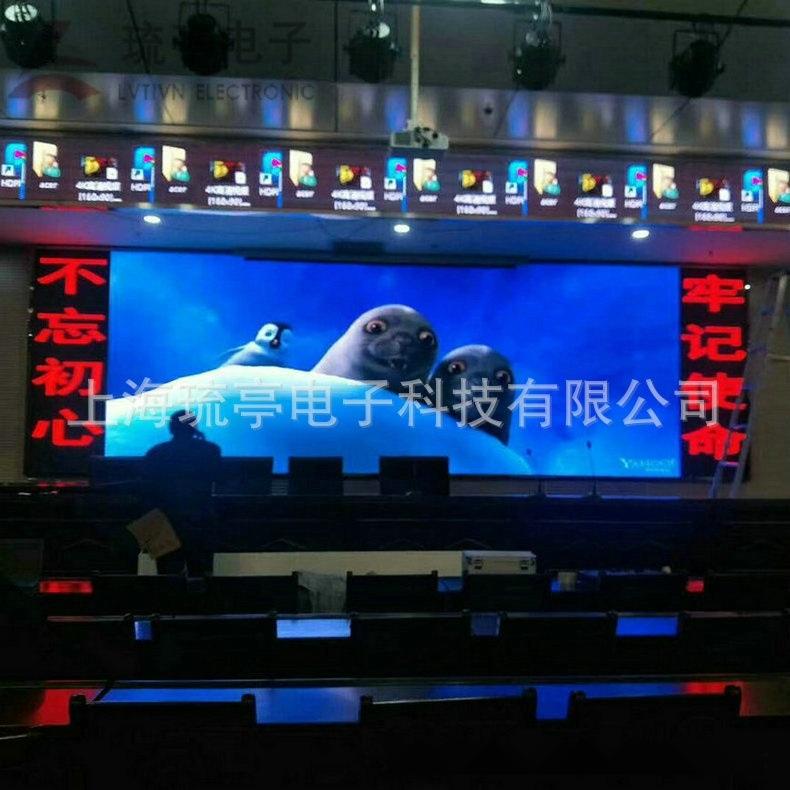 LED室内屏.jpg
