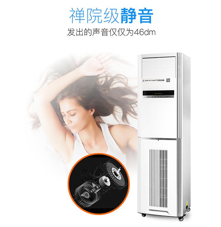 Y1200櫃式空氣消毒機-750_06